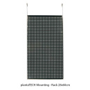 Growzelt Komplettset - Advanced Black LED - 80 x 80 x 175cm